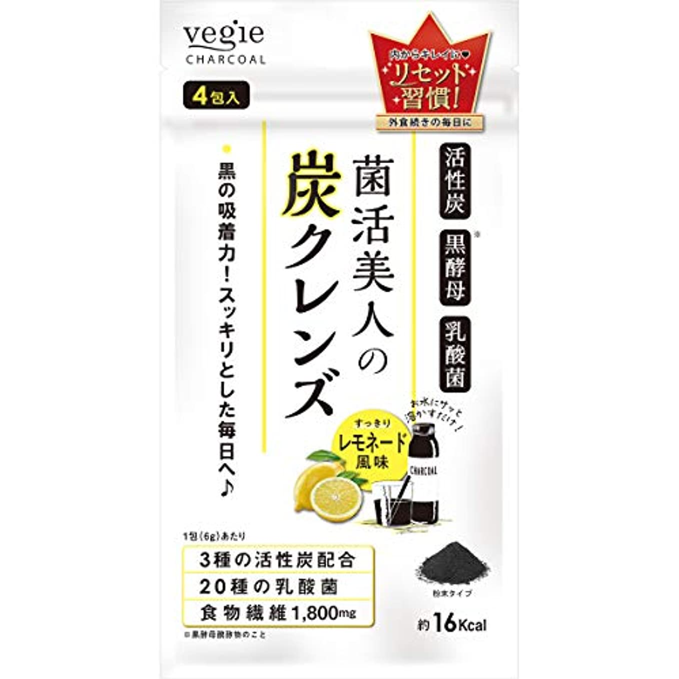 スロット被る有用ベジエ 菌活美人の炭クレンズ 4包