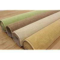 カーペット 6畳 261×352 絨毯 じゅうたん 防音 抗菌 防臭 日本製【BO-50】 アイボリー色