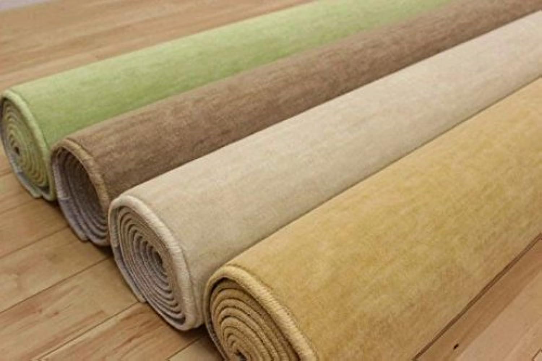 カーペット 6畳 261×352 絨毯 じゅうたん 防音 抗菌 防臭 日本製【BO-50】 ベージュ色