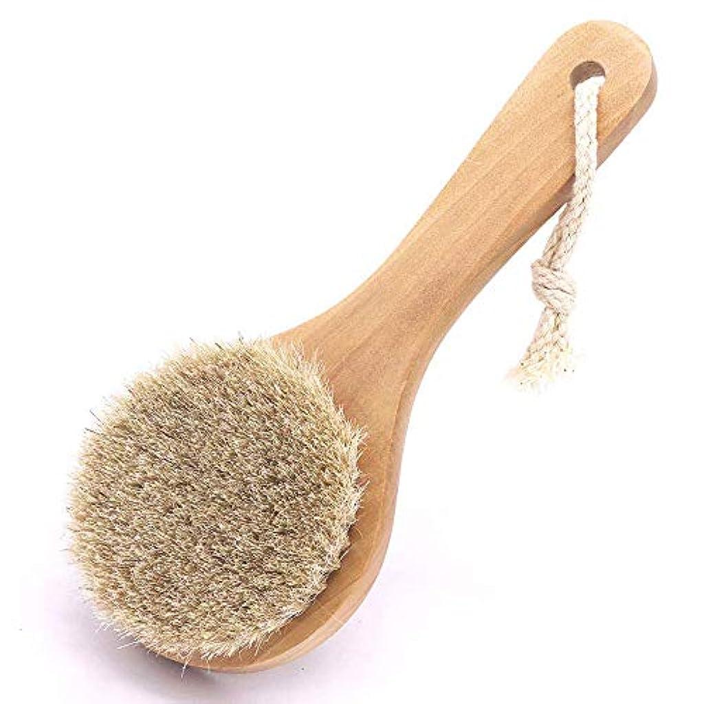 瞑想する土器髄馬毛ボディブラシ 木製 短柄 足を洗う お風呂用 体洗い 女性 角質除去 柔らかい 美肌 馬毛ボディブラシ