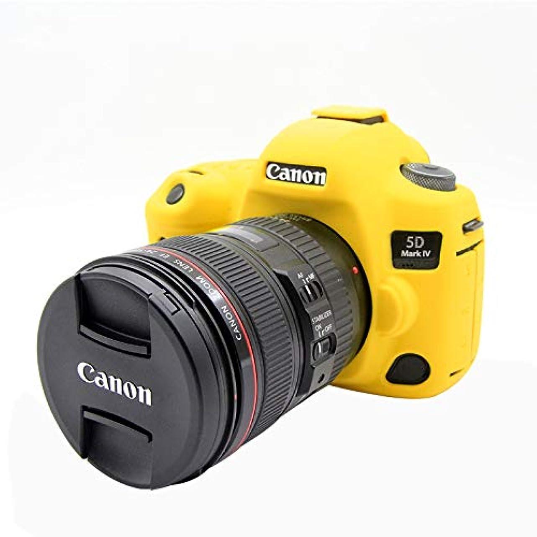 つまずくセントサイレンカメラバッグケース、 キヤノンEOS 5DマークIV用軟質シリコン保護ケース (色 : 黄)