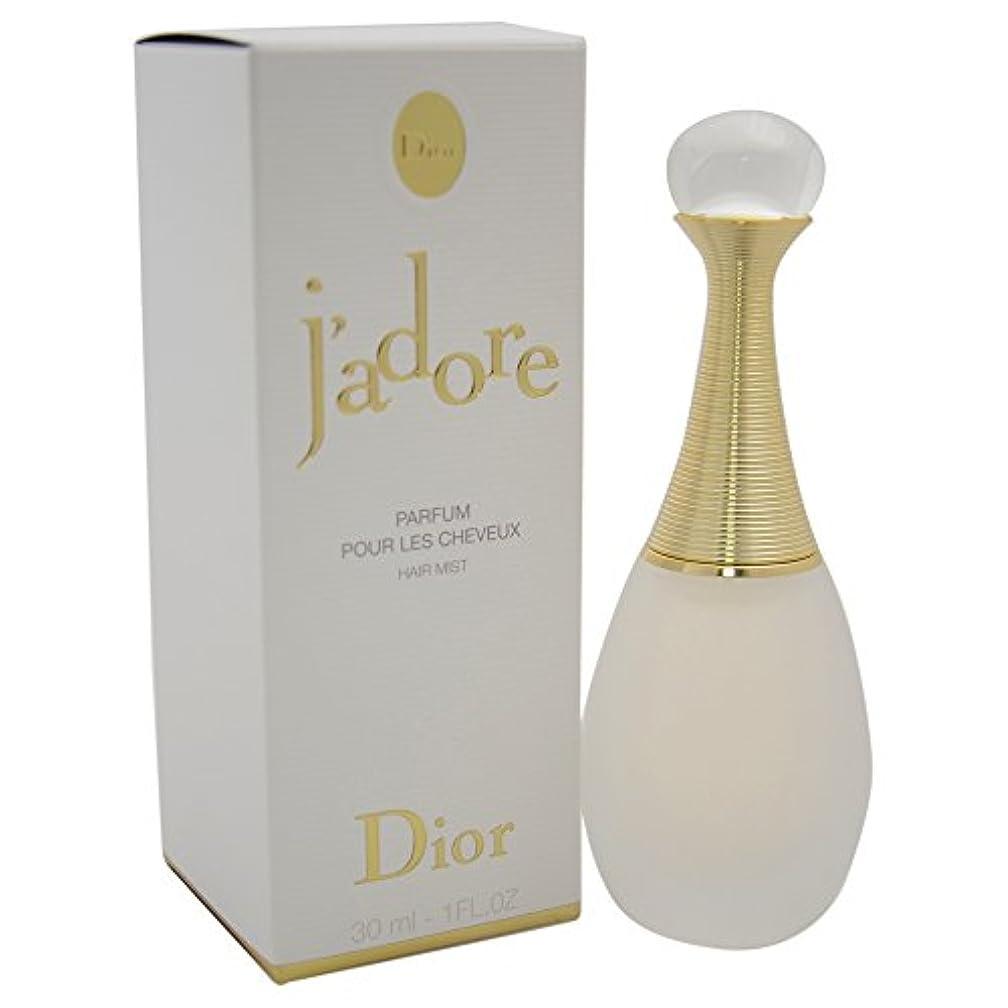 クラシック科学最小Dior ジャドール ヘアミスト 30ml [並行輸入品]