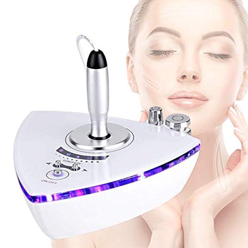 インタラクション平和的フラスコRFの無線周波数の美顔術機械、反老化のスキンケアをきつく締める皮の若返りのしわ除去の皮のための家の使用携帯用美顔術機械