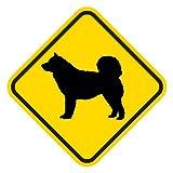 黄色い注意標識のマグネットサイン:アラスカンマラミュート(Mサイズ) 犬飛出し注意 道路警戒標識 アメリカン カーマグネット マグネットステッカー