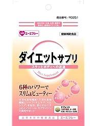 AFC500円シリーズ ダイエットサプリ 90粒入 (約22日分)