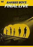 FINAL LIVE[DVD]