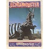 トレーディングカード ウルトラマン ウルトラマンガイア 15 地帝大怪獣ミズノエノリュウ