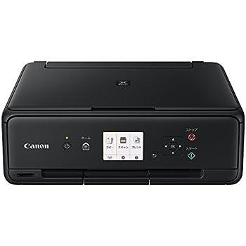 Canon インクジェットプリンター複合機 TS5030 BK ブラック