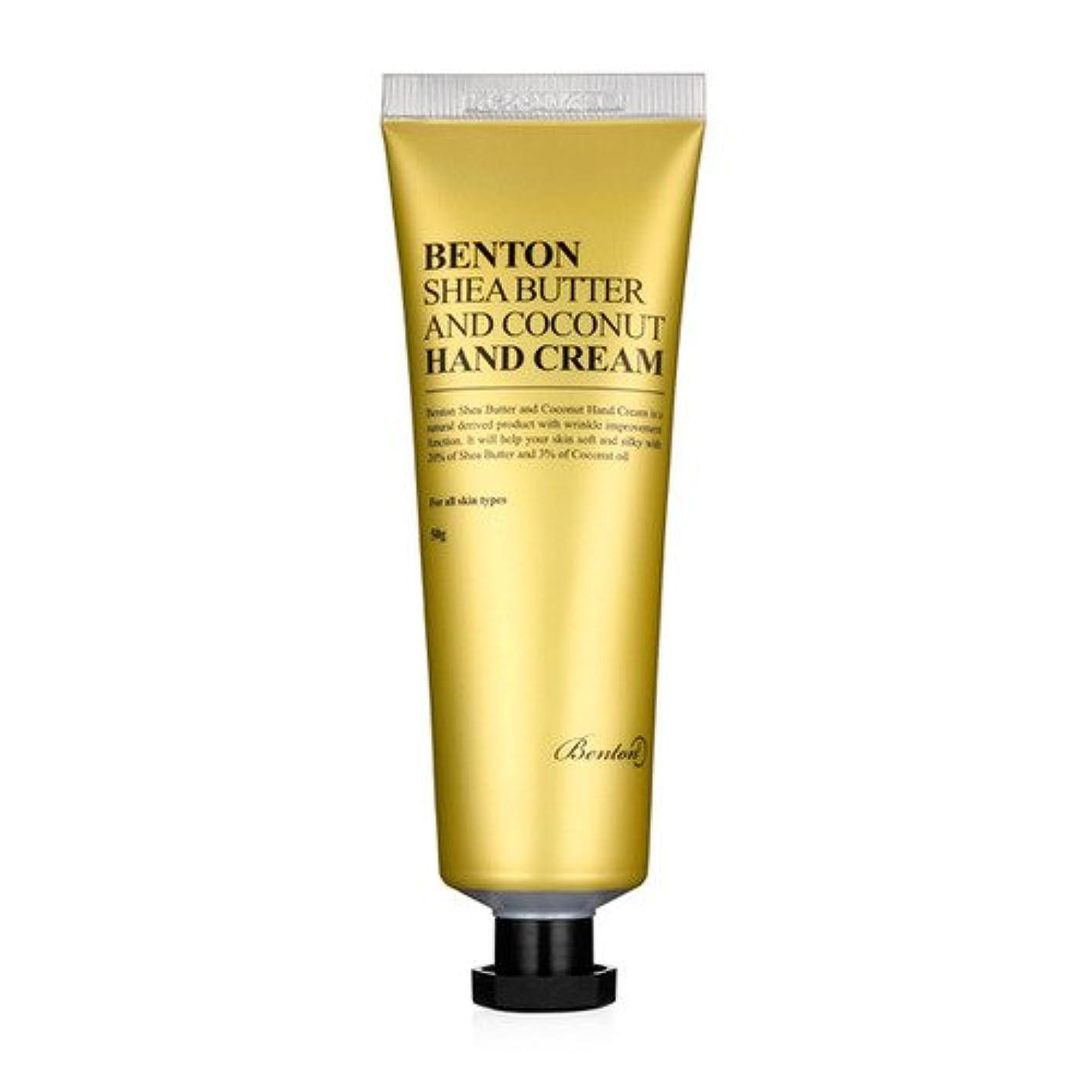 土イタリック起業家Benton Shea Butter And Coconut Hand Cream 50g/ベントン シアバター アンド ココナッツ ハンドクリーム 50g [並行輸入品]