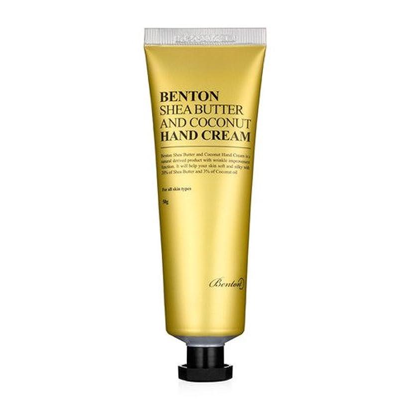 ファイルジャーナリスト枝Benton Shea Butter And Coconut Hand Cream 50g/ベントン シアバター アンド ココナッツ ハンドクリーム 50g [並行輸入品]