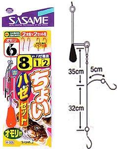 ささめ針(SASAME) H-005 ちょいハゼセット 5号0.8