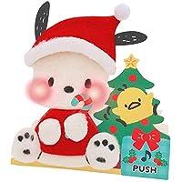 サンリオ クリスマスカード 洋風 ポチャッコ ライト&メロディ ポップアップ ふかふか S7345