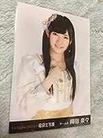 硬質ケース付き STU48 AKB48 チーム4 生写真 2014 福袋 岡田奈々