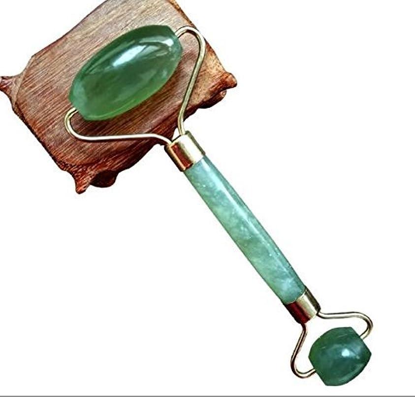 鼓舞する帰る動詞Echo & Kern グリーンアベンチュリンの美顔ローラーフェイスマッサジローラーThe Original Chi Himalayan Anti Aging Jade roller Therapy 100% Natural...