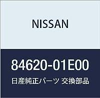 NISSAN (日産) 純正部品 ストライカー アッセンブリー トランク リツド ロツク 品番84620-01E00