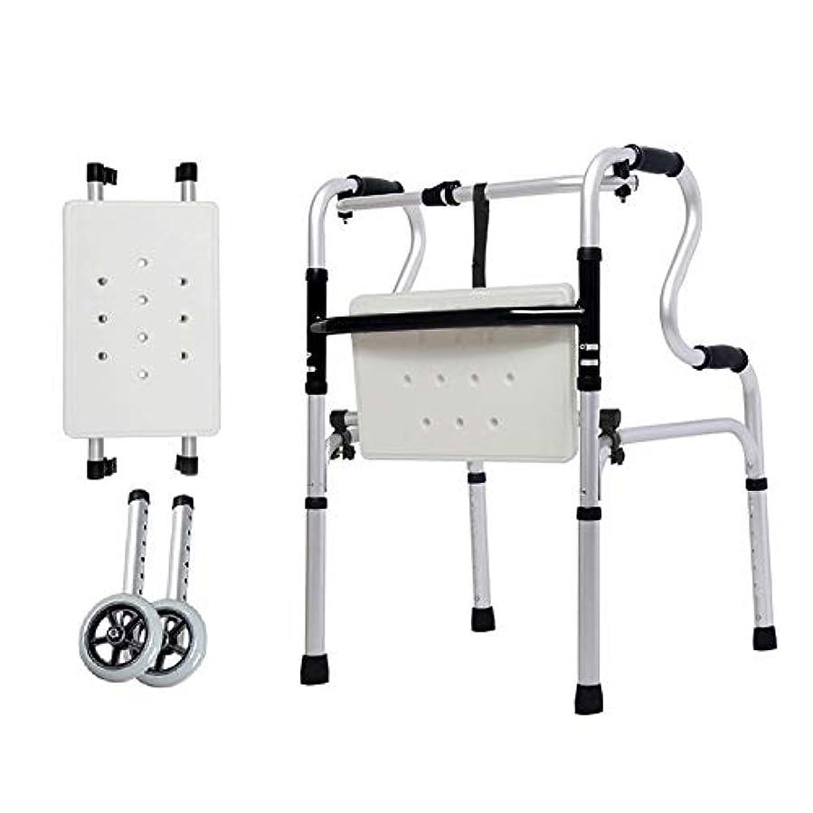 債権者コールド苦いステッキ 高齢者のための携帯用折る歩行者の杖及びギフトとして無効にされているホーム病院の車輪及びフリップバスプレートが付いている援助およびサポート360ポンド