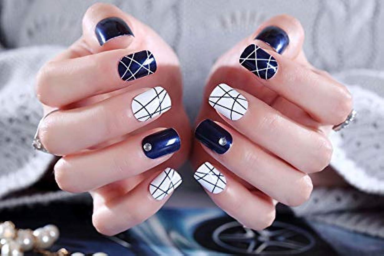 セレナミュージカルペチコートファッション ネイルチップ 24枚入 短いさネイルチップ 手作りネイルチップ 幾何色の図案 (青と白)