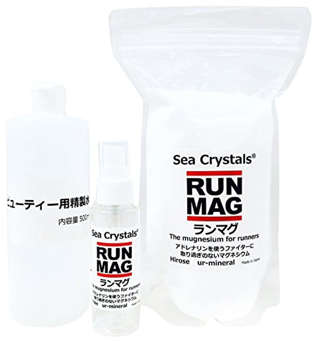 豚肉堀少しランマグ?マグネシウムオイル 500g 化粧品登録 日本製 1日マグネシウム360mg使用  精製水付き