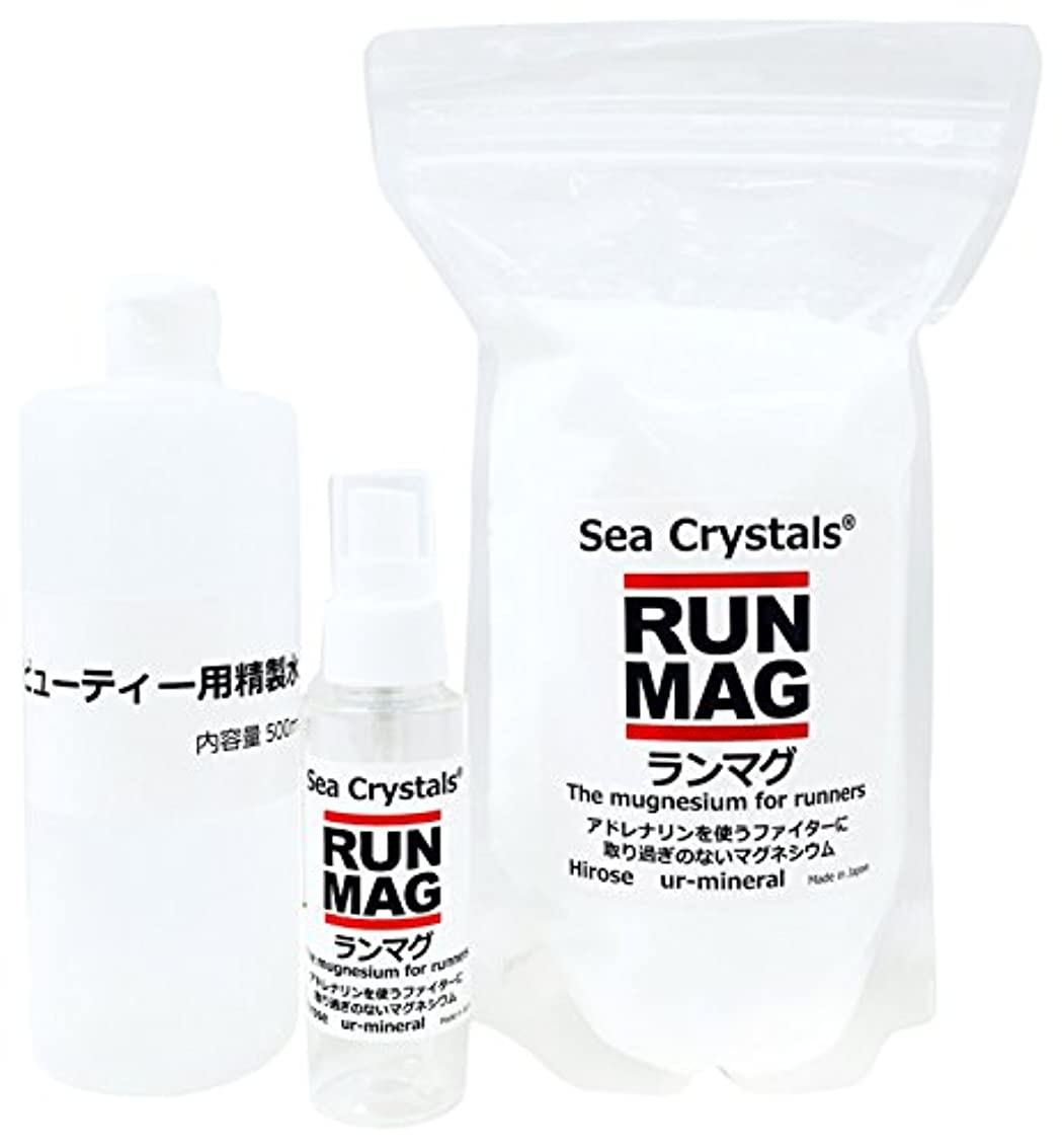 ご意見終了する称賛ランマグ?マグネシウムオイル 500g 化粧品登録 日本製 1日マグネシウム360mg使用  精製水付き