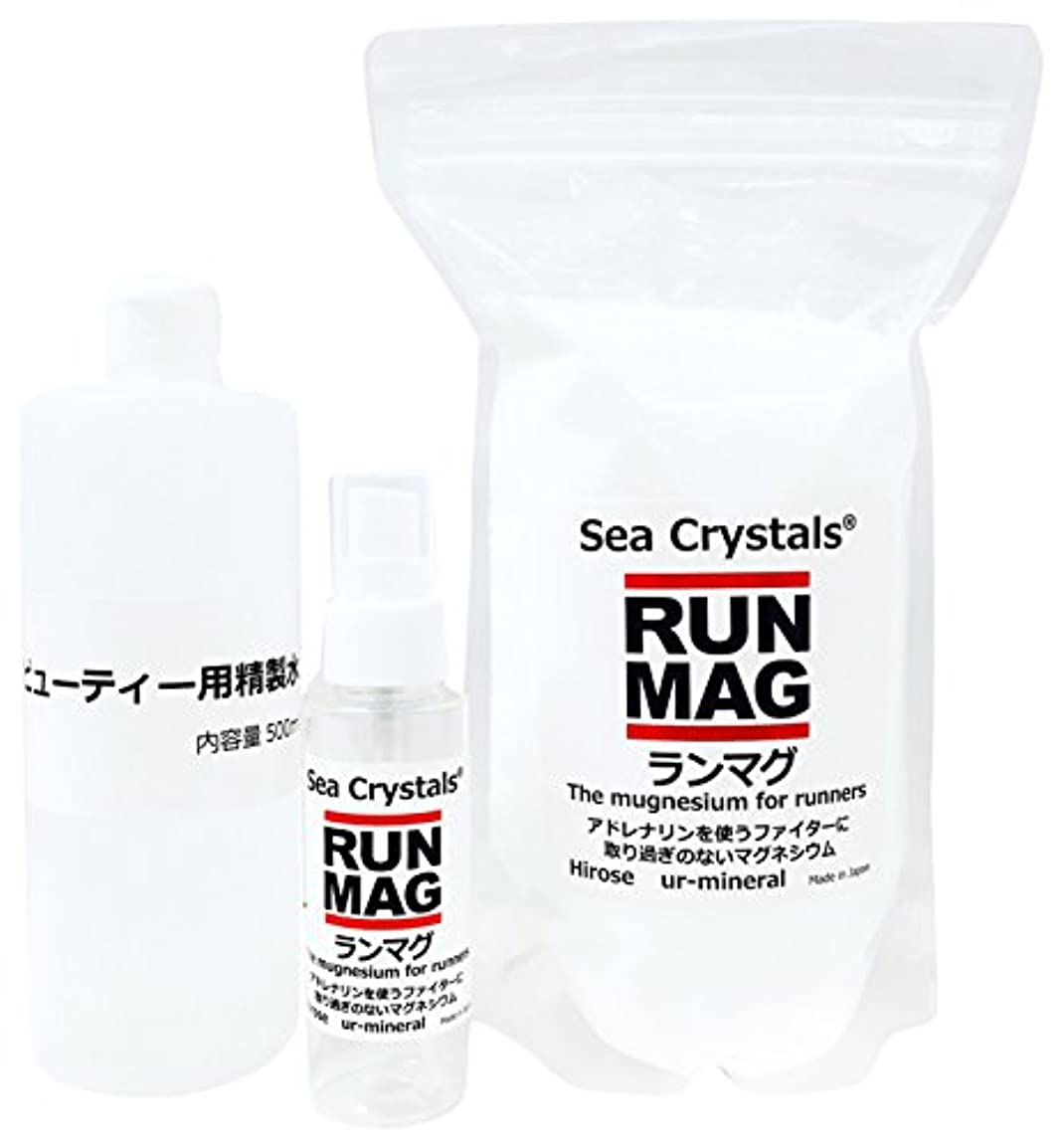 米国ブロックする消防士ランマグ?マグネシウムオイル 500g 化粧品登録 日本製 1日マグネシウム360mg使用  精製水付き