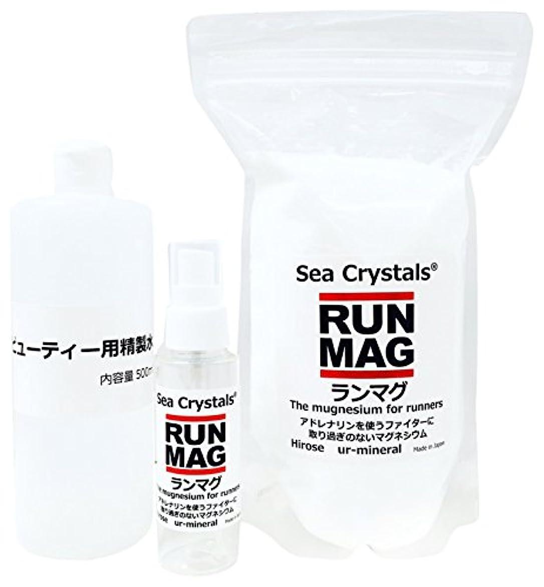 現在自慢ハイブリッドランマグ?マグネシウムオイル 500g 化粧品登録 日本製 1日マグネシウム360mg使用  精製水付き