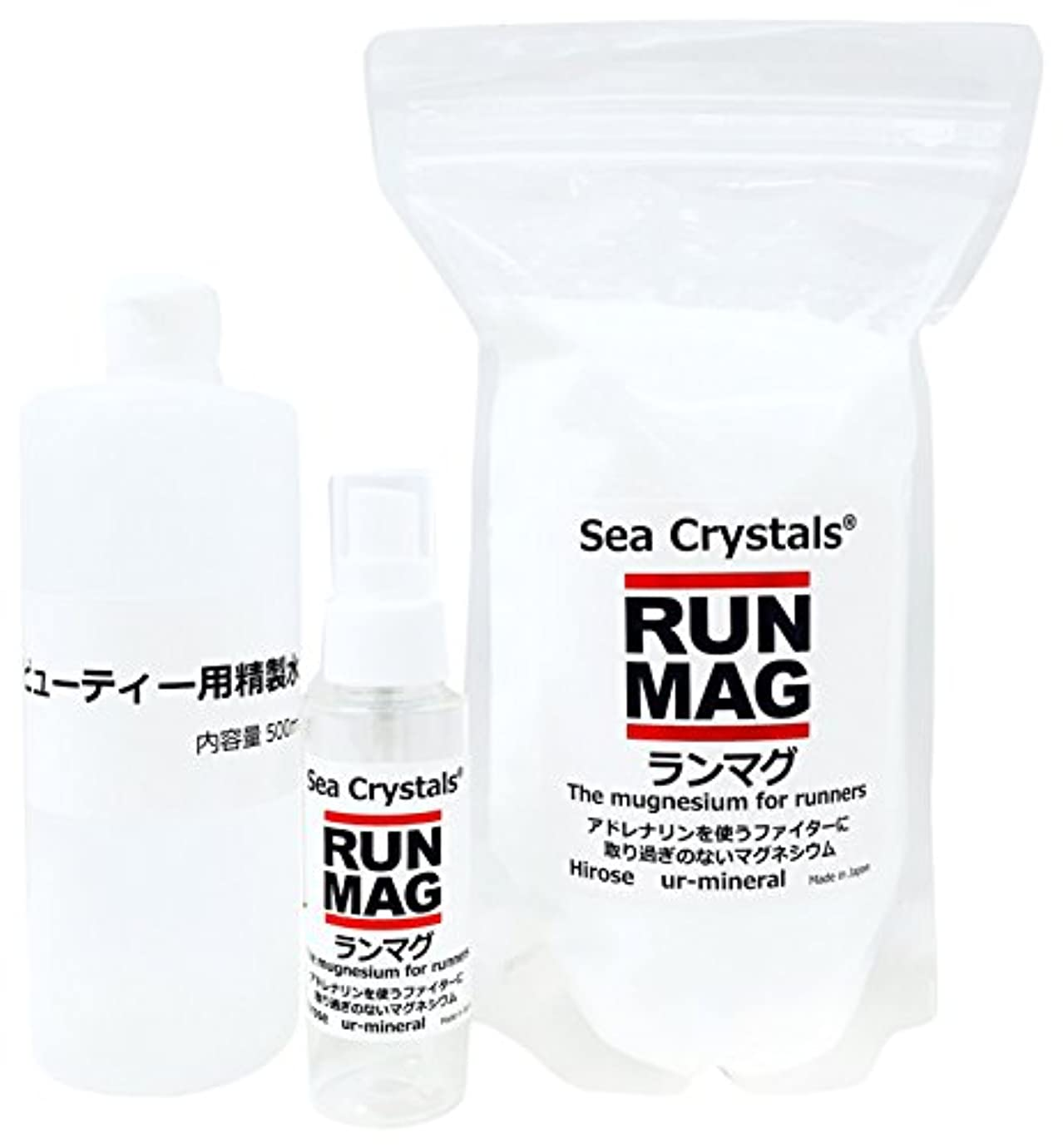 デンマークグローバルボリュームランマグ?マグネシウムオイル 500g 化粧品登録 日本製 1日マグネシウム360mg使用  精製水付き