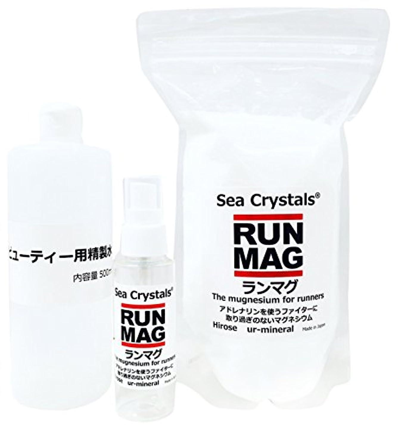 離す内陸死ぬランマグ?マグネシウムオイル 500g 化粧品登録 日本製 1日マグネシウム360mg使用  精製水付き