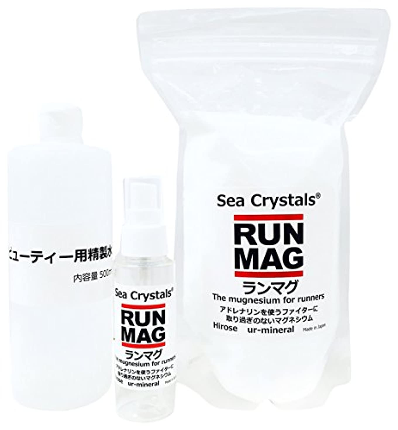 波紋ハンディ開いたランマグ?マグネシウムオイル 500g 化粧品登録 日本製 1日マグネシウム360mg使用  精製水付き