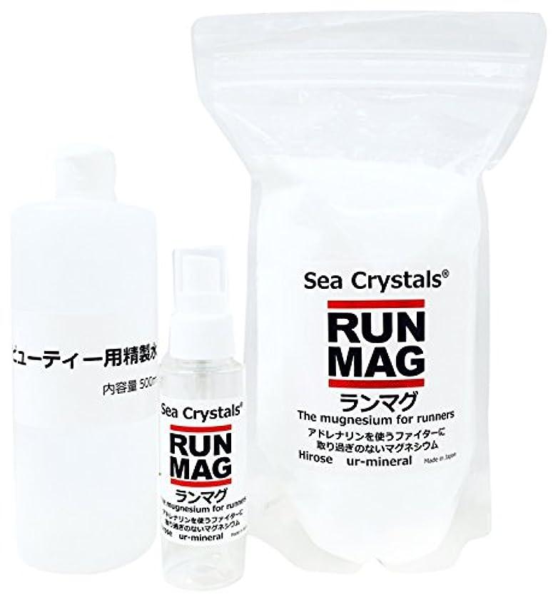 食欲電気的挨拶ランマグ?マグネシウムオイル 500g 化粧品登録 日本製 1日マグネシウム360mg使用  精製水付き