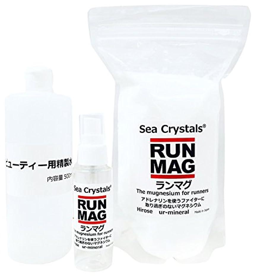 効果増加する販売計画ランマグ?マグネシウムオイル 500g 化粧品登録 日本製 1日マグネシウム360mg使用  精製水付き