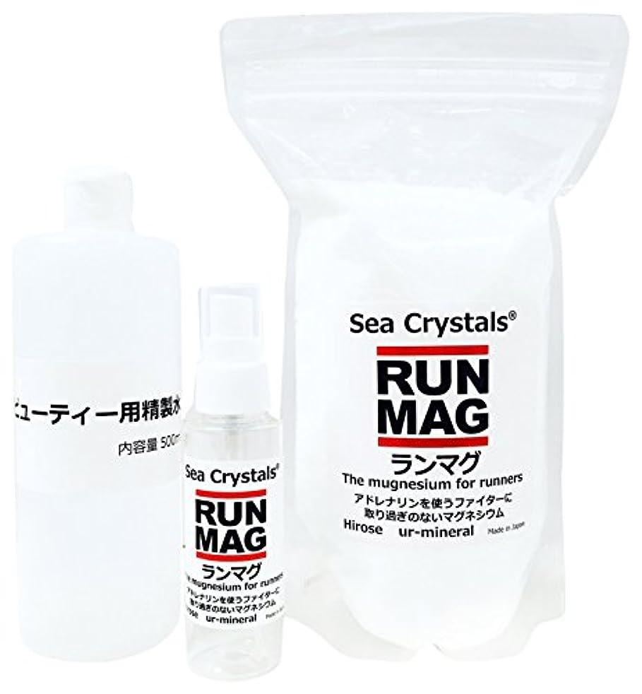 打倒定期的に成功ランマグ?マグネシウムオイル 500g 化粧品登録 日本製 1日マグネシウム360mg使用  精製水付き