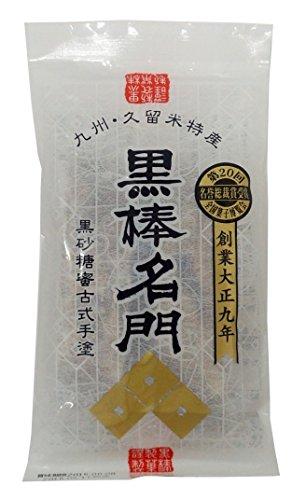 クロボー製菓 黒棒名門 2本×10袋