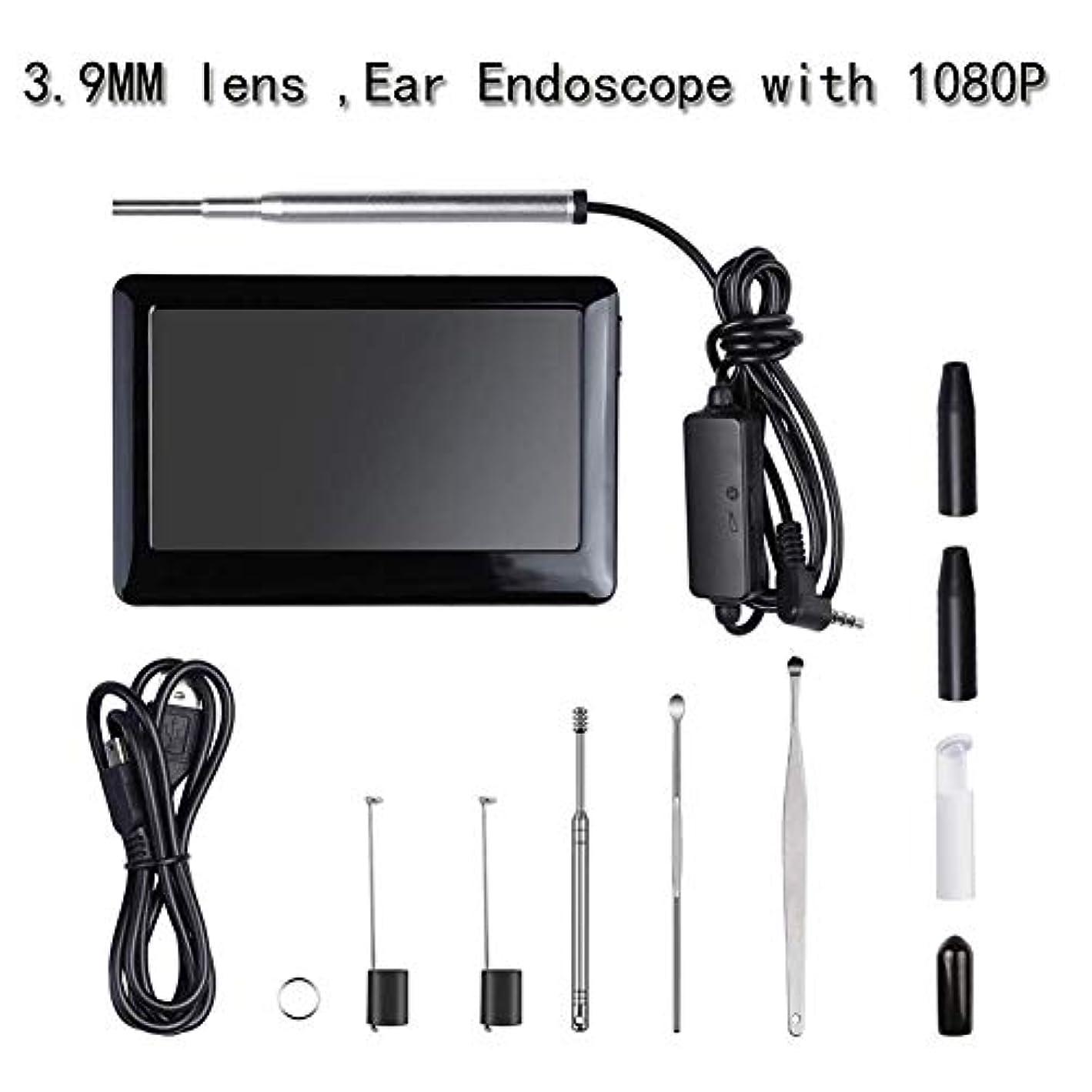 置換数学剃るデジタル耳内視鏡1080 P HD耳検査カメラ耳ワックスクリーニングツール