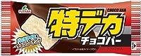 フタバ食品 特デカチョコバー 30入