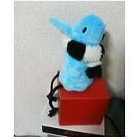 おやすみプンプン 6ーAタイプ 特製お座りプンプン「ぬいぐるみ」付き!! (小学館プラス・アンコミックスシリーズ)