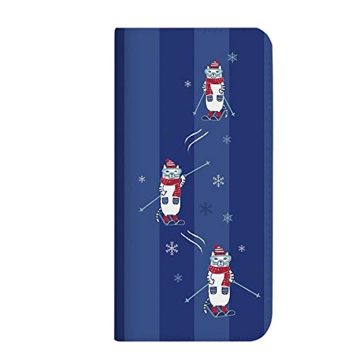ペアバケツ追放するmitas Qua phone QZ KYV44 ケース 手帳型 ベルトなし クスグルジャパンvol14 ネコまるけ 冬スキー C (382) NB-3914-C/KYV44