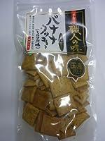 職人の味 バナナクッキー 130g