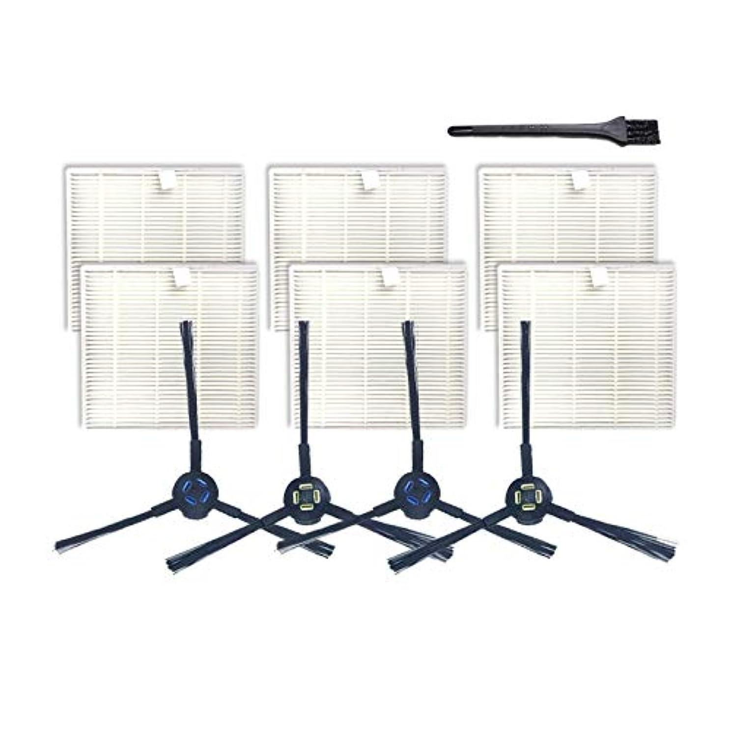 失礼な保険をかけるアレイホーム&キッチン XI284 2ペアI258サイドブラシ+ 6 PCS I206フィルター+ G101小型ブラックブラシ(ILIFE V8S用) クリーニング用品
