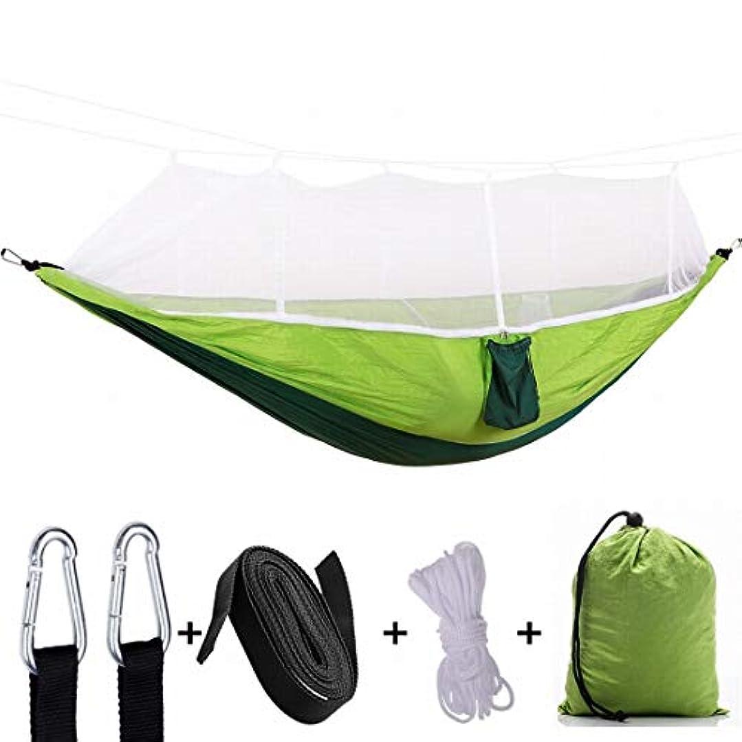 猫背中世の蓄積するJOYS CLOTHING 屋外蚊帳ハンモックダブルシングルキャンプ空中ハンモック防蚊スイング (Color : 2)