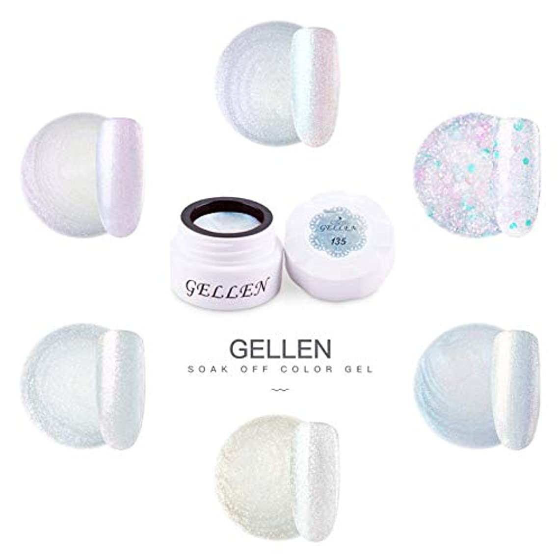 Gellen カラージェル 6色 セット[オーロラ カラー系]高品質 5g ジェルネイル カラー ネイルブラシ付き