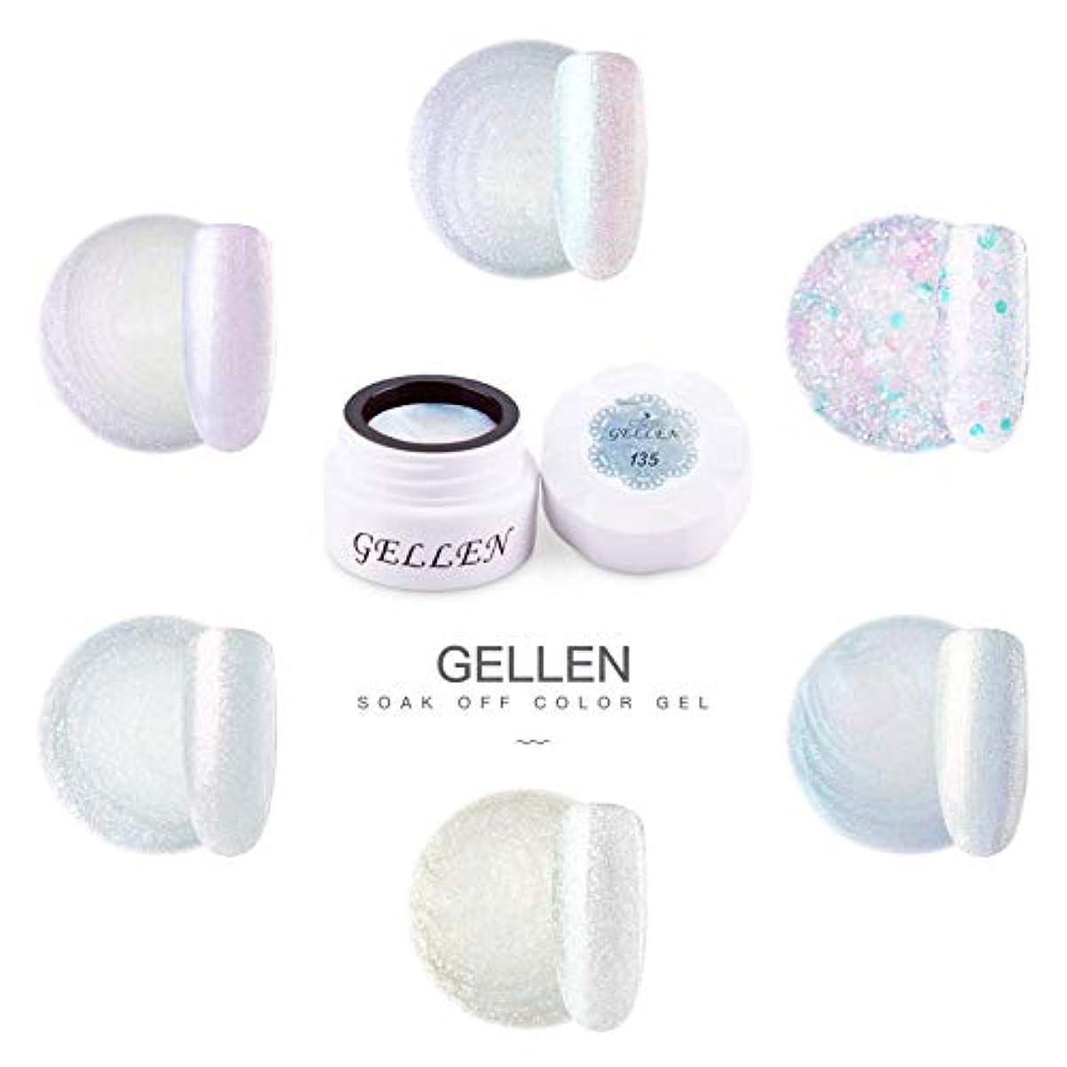 海峡鏡歯車Gellen カラージェル 6色 セット[オーロラ カラー系]高品質 5g ジェルネイル カラー ネイルブラシ付き