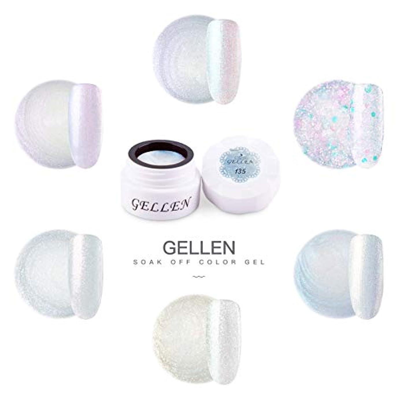 丁寧懐疑的酸Gellen カラージェル 6色 セット[オーロラ カラー系]高品質 5g ジェルネイル カラー ネイルブラシ付き