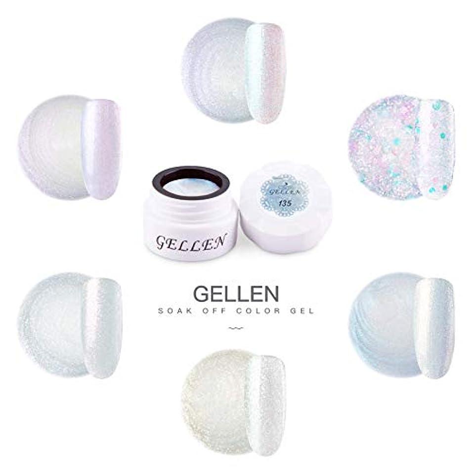 カセットアクティビティ手足Gellen カラージェル 6色 セット[オーロラ カラー系]高品質 5g ジェルネイル カラー ネイルブラシ付き
