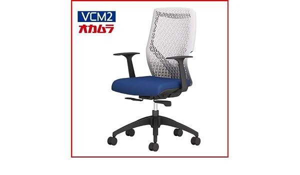 25 Mm Blel Hot Chair Foot Rubber Feet U-shaped Clip 12 Pcs Strong Packing
