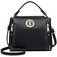 Miss Lulu Women Top Handle Bag Pu Leather Cross Body Bag Handbag Purse Small Classic Ladies Shoulder Bag