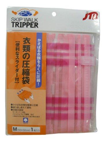 JTB 衣類の圧縮袋(M) 696610