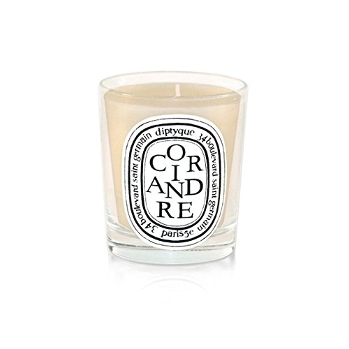 静かに泣き叫ぶ買い手DiptyqueキャンドルCoriandre /コリアンダー190グラム - Diptyque Candle Coriandre / Coriander 190g (Diptyque) [並行輸入品]