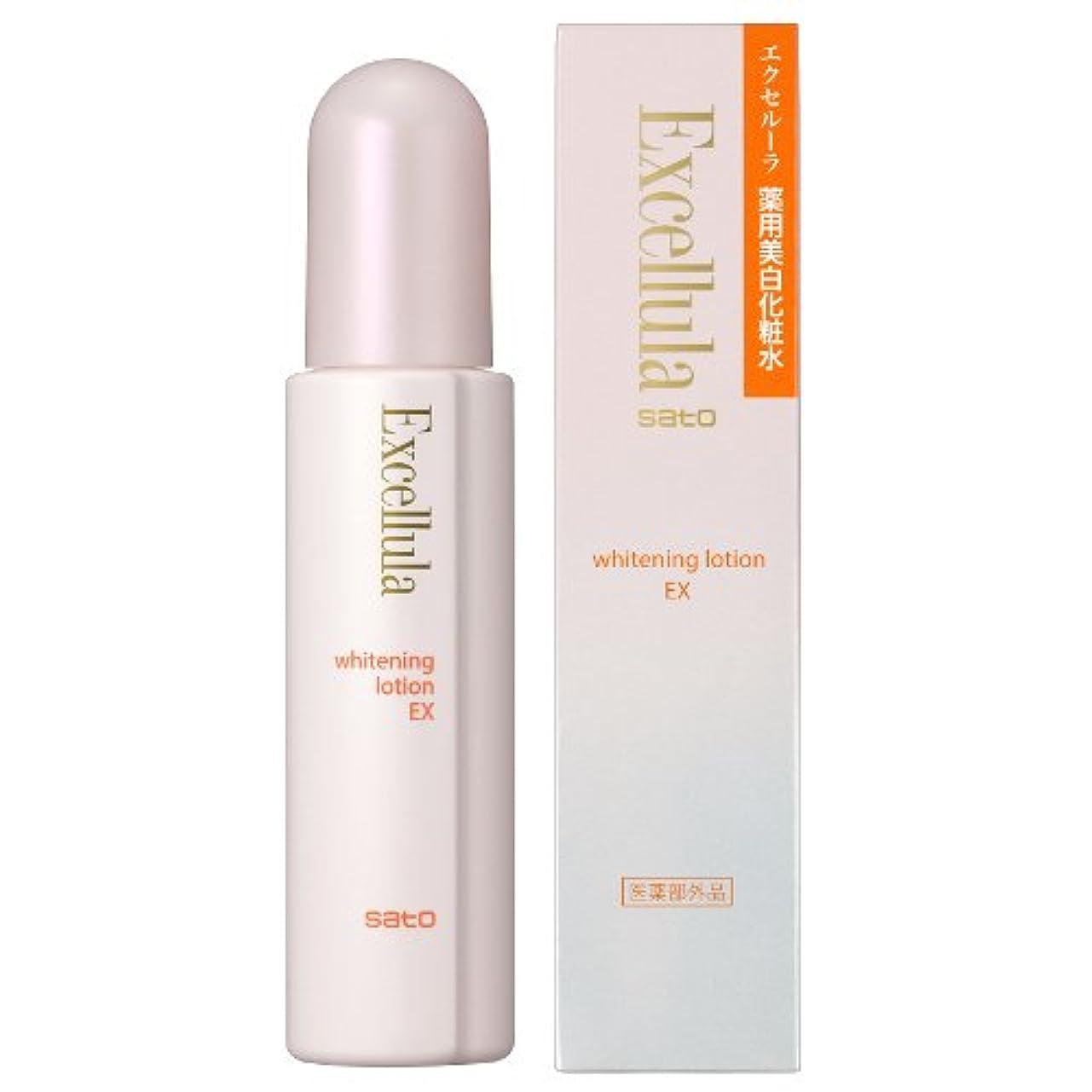 きょうだい香水幸運なNEWエクセルーラ ホワイトニングローションEX (薬用美白化粧水)Excellula 150mL (4987316092577)