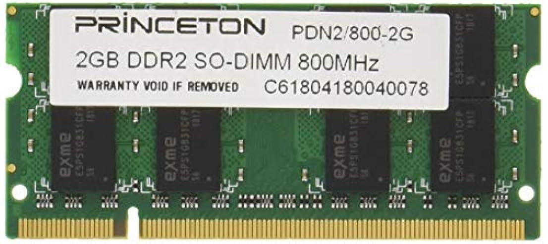反発め言葉シェルタープリンストン APPLE ノート用メモリ 2GB PC2-6400 200pin DDR2-SDRAM SO-DIMM PAN2/800-2G
