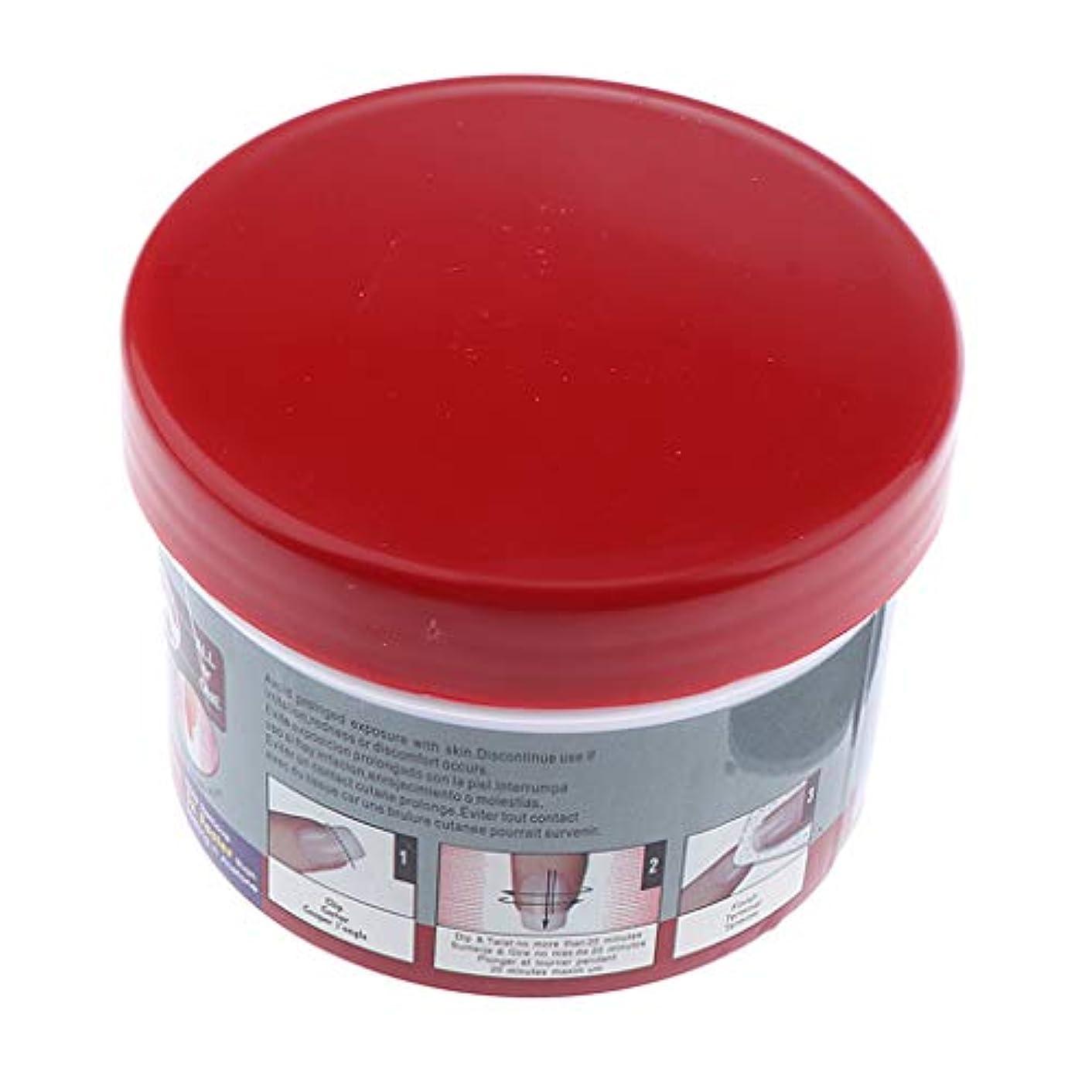 実験的メイドスポーツマンB Baosity マニキュア 除去コンテナツール ネイルアート 耐久性 UVゲル